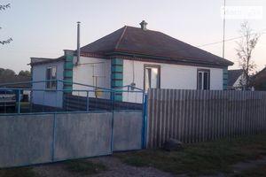 Дома в Лубнах без посредников