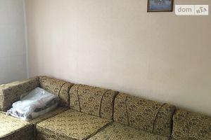 Сниму недвижимость в Умани посуточно