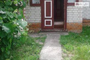 Куплю частный дом в Мене без посредников