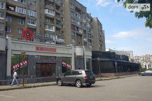 Зніму комерційну нерухомість в Луцьку довгостроково