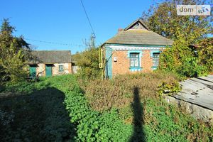 Дома на Косаковке без посредников