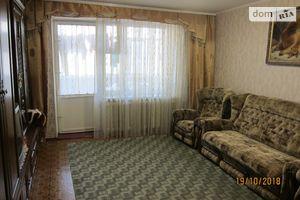 Квартиры в Нетешине без посредников