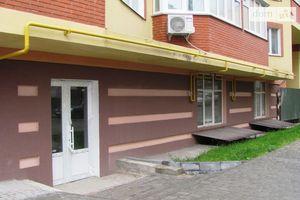 Славянка коммерческая недвижимость цены городская коммерческая недвижимость в москве