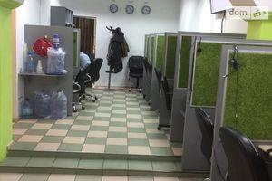 Сниму коммерческую недвижимость в Сумах долгосрочно