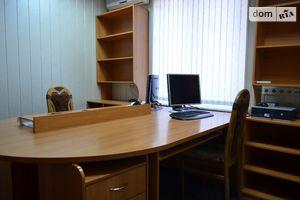 Зніму офіс в Кривому Розі довгостроково