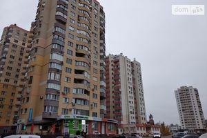 Куплю коммерческую недвижимость черкассы найти помещение под офис Лаврушинский переулок
