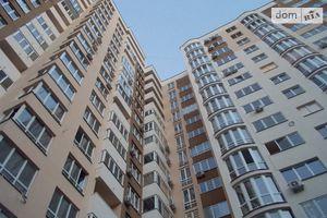 16a413f1c392 DOM.RIA - Купить однокомнатную квартиру в Киеве без посредников ...