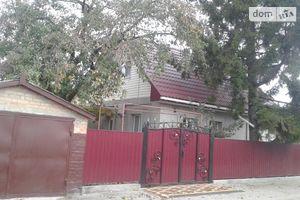 Куплю дом в Кировограде без посредников