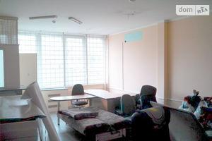 Сниму офис в Черкассах долгосрочно