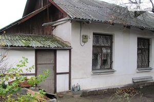 Куплю одноповерховий будинок на Можайського Вінниця