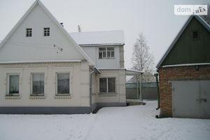 Сниму дом в Вольнянске долгосрочно