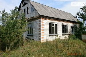 Дома на Тростянчике без посредников