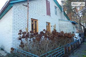 Куплю будинок в Дергачах без посередників