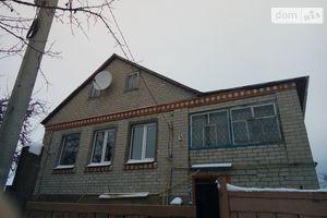 Куплю приватний будинок в Світловодську без посередників