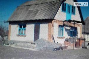 Частные дома на Сальнике без посредников