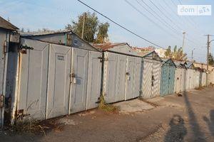 Продажа/аренда боксов в гаражном кооперативе в Львове без посредников