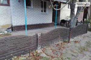 Квартири в Старобільську без посередників
