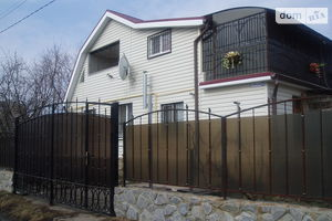 Куплю приватний будинок в Чугуєві без посередників