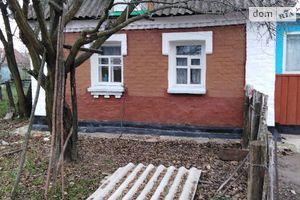 Жилье на Соболевке без посредников