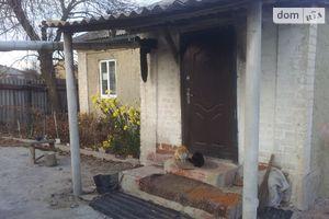 Продажа/аренда будинків в Старобільську