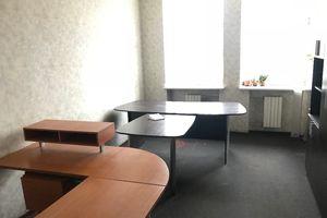 Куплю офис в Днепропетровске без посредников
