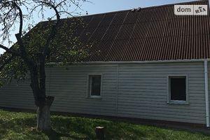 Дома на Павловке без посредников