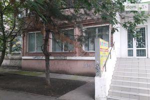 Сниму коммерческую недвижимость в Николаеве долгосрочно