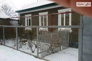 Недвижимость в Брянке без посредников