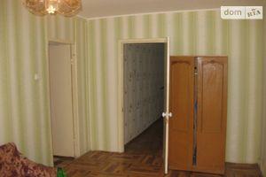 Куплю коммерческую недвижимость в Днепропетровске без посредников