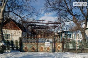 Продажа/аренда нерухомості в Южноукраїнську