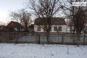 Куплю недвижимость на Холосном без посредников
