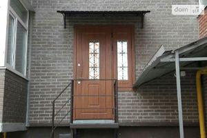 Дом риа уа коммерческая недвижимость винница продажа коммерческая недвижимость Москваа анализ