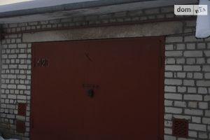 Зніму гараж в Тернополі довгостроково