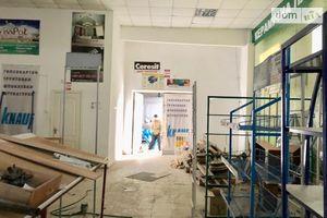Сниму недвижимость в Могилеве-Подольском долгосрочно