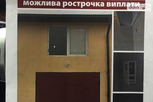 Куплю гараж в Тернополі без посередників