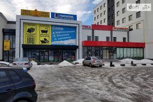DOM.RIA - Зняти приміщення вільного призначення на вул. Руська ... 65bf46376f190