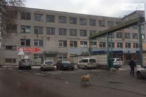 Куплю комерційну нерухомість в Житомирі без посередників
