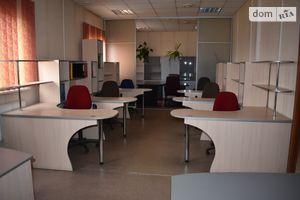 Офис на Загот Зерні без посредников