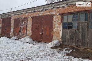 Куплю комерційну нерухомість в Чернігові без посередників