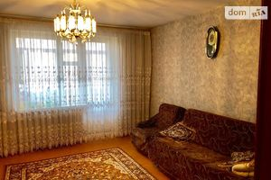 Купля-продажа недвижимости в Украине