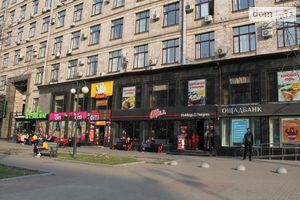 Сдается в аренду торгово-офисный центр 672 кв. м в 7-этажном здании