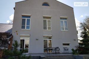 Куплю будинок на Бєлгородській Дніпропетровськ