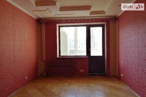 Двухкомнатные квартиры Тернополь без посредников