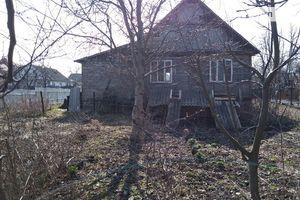 Куплю недвижимость на Новограде-Волынском без посредников