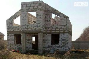 Куплю частный дом на Бохониках без посредников