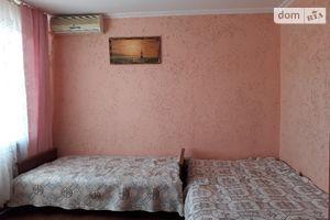Сниму недвижимость в Ильичевске посуточно