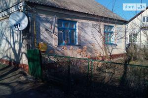 Недвижимость в Горохове без посредников