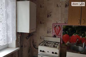 Куплю недвижимость на Айвазовскоге Днепродзержинск