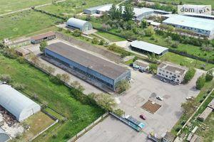 Куплю виробничі приміщення Херсонської області