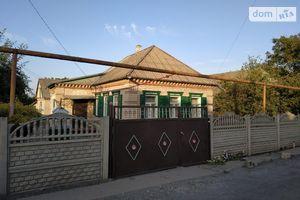 Куплю недвижимость на Довженко Днепропетровск